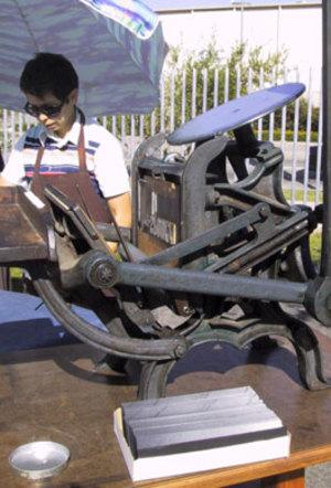 Printingpressbam